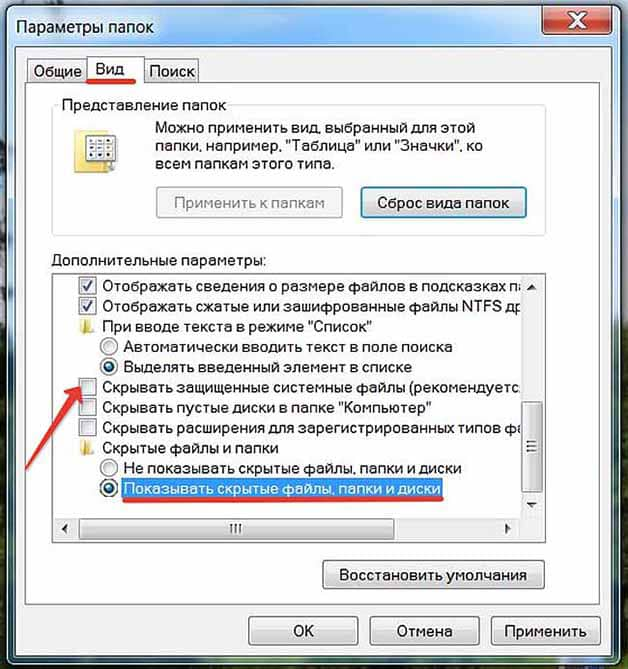 восстановление поврежденных файлов с флешки