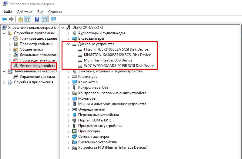 Восстановление внешнего диска Windows